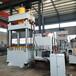 不銹鋼燈罩拉伸油壓機250噸四柱液壓機