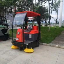桂林奧諾邦LB-1460駕駛式掃地機工業車間物業電動掃地車清掃車圖片