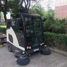 南宁奥诺邦驾驶式扫地机商用工厂扫路车电动大型道路环卫清扫车图片