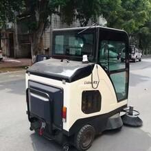 南寧奧諾邦LB-2000電動掃地車清掃車工廠車間物業駕駛式掃地機圖片