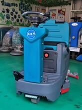 北海奧諾邦LB-D7駕駛式洗地機商用工業拖地機商場物業電動擦地機圖片