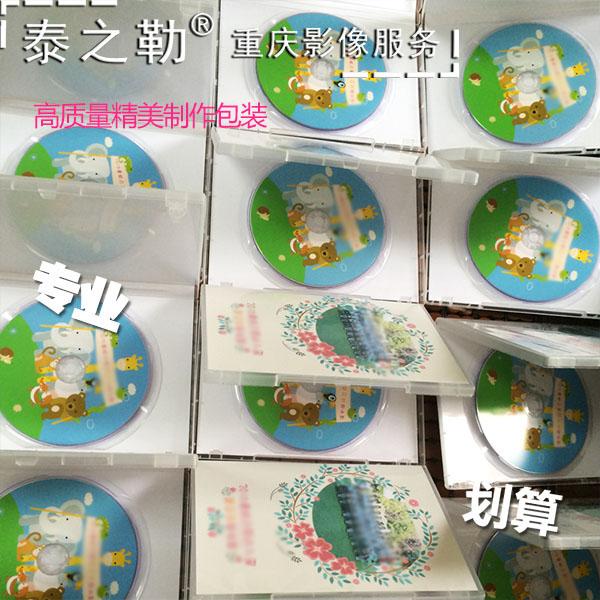 重庆光盘印刷光盘加工光各种DVD/VCD/蓝光盘制作