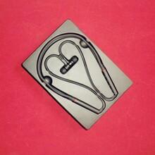广东吸塑厂家:挂脖式耳机吸塑内托运动蓝牙耳机吸塑盒PS内盒图片