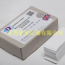 SDC白色PVC薄膜WhitePigmentedPVCFoil圖片