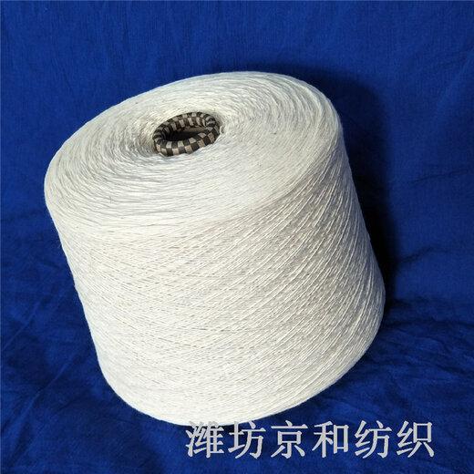 京和纺织供应3支纯棉纱全棉纱纯棉纱3支纯棉纱线针织机织