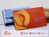 特琪制卡廠家定制各類工藝會員卡,制卡13年,提供免費設計