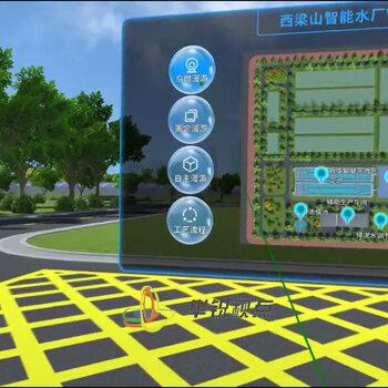 Vr工厂全景展示,虚拟现实交互漫游,北京华锐视点