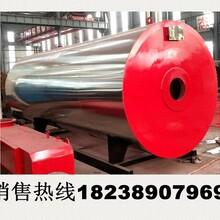 永興燃氣熱風爐烘干熱風爐廠家30萬大卡燃油熱風爐圖片