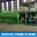 礦山復綠噴播機黑龍江哈爾濱邊坡綠化客土式噴播機現貨供應