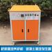 電加熱蒸汽發生器安徽阜陽燃油養護器生產廠家