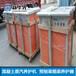 燃油養護器甘肅平涼橋梁蒸汽養護器生產廠家
