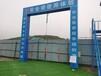 湘潭建筑安全教育體驗館-建筑安全體驗館