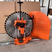 自动进刀工业电机切墙机装修旧墙改造切割门洞锯墙机墙体切缝机