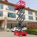 自行走升降機自行走升降平臺新款生產舉升車制造