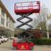 自行走升降機自行走升降平臺電動剪叉車輪式高空車