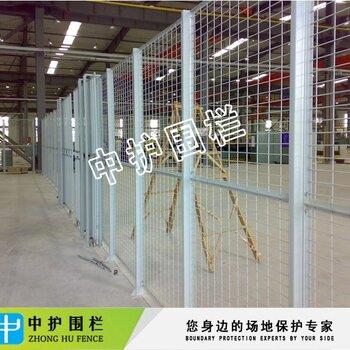韶关停车场框架护栏网仓储区分隔栏机器设备围栏定做