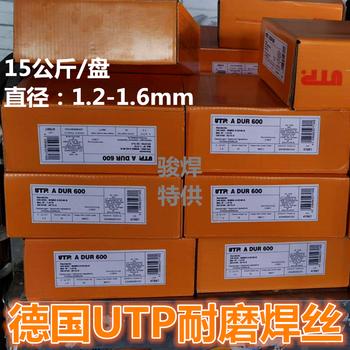 德国UTPADUR600耐磨药芯焊丝盾构机刀盘耐磨堆焊焊丝