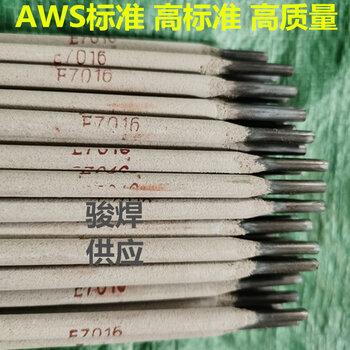 E7016焊条国标型号E5016焊条J506低氢钾型碳钢焊条