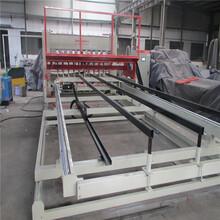 隧道钢筋网片排焊机围栏网焊网机全自动钢筋网焊网机图片