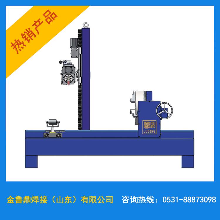 TPF系列罐体自动焊接机价格实惠环缝自动焊接