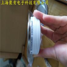 IR軟啟動可控硅晶閘管ST730C12L0ST730C14L0圖片