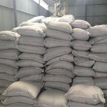 FTC保溫砂漿報價圖片