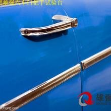 合肥雄强汽车门锁在线综合性能检测台非标定制汽车锁性能测试图片