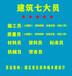 湖北武汉材料员考试材料员的人才培养建议建筑七大员考试
