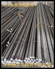 株洲-DT4電工純鐵直條-純鐵圓鋼-太鋼純鐵冷拔材圖片