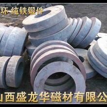 南通DT4太鋼純鐵環純鐵鍛材純鐵鍛圓純鐵鍛件圖片