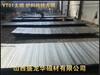 四川鑄造純鐵太鋼爐料純鐵盛龍華原料純鐵