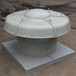 DWT-I型玻璃鋼軸流屋頂風機