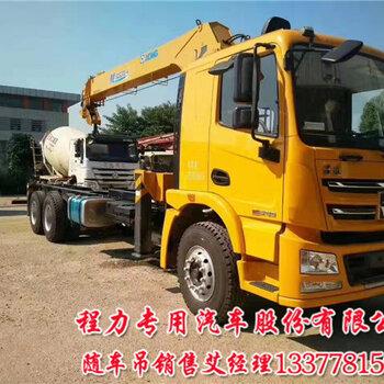 徐工10吨:徐工牌XGA5250JSQN6型随车起重运输车