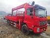 6.3吨货厢6.1米D1随车吊分期购车