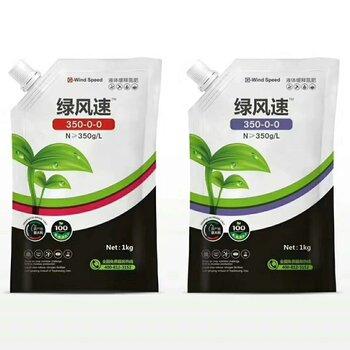 小麥液體氮肥緩釋長效氮肥追得寶玉米液體氮肥