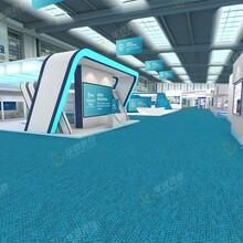 VR全景制作公司,虛擬仿真軟件開發,北京華銳視點圖片