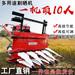 自走式小型割曬機牧草艾草收割機廠家正豐苞米秸稈割倒機
