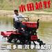 35馬力水旱兩用旋耕機大棚果園耕地機多用途秸稈粉碎還田機