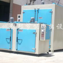电机变压器烘箱线圈绕组固化烘箱绝缘漆固化烘干炉图片