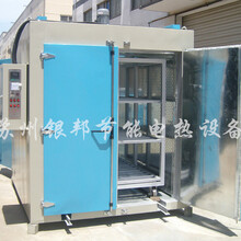 生产电机烘箱厂家电机线圈绕组烘箱电机定子转子烘烤箱图片
