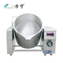 物聯網商用廚房設備大型電磁煲湯爐圖片