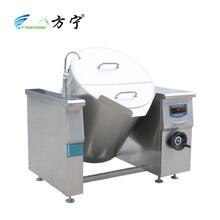 物聯網電磁可傾式湯爐價格搖擺湯鍋圖片