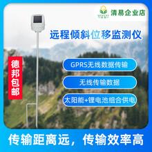 地質災害預警系統位移傾斜加速度一體監測站滑坡衛士圖片