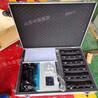 HY-24抗滑移系数检测仪