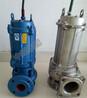 GW型无堵塞潜水排污泵