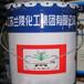 蘭陵牌H53-6環氧云鐵中間漆船舶集裝箱橋梁鋼結構防腐防銹漆
