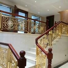 純銅金色雕刻銅樓梯欄桿只為自己過得更好圖片