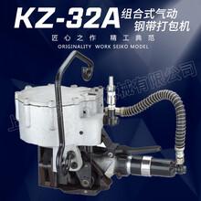 四川鐵皮打包機廠家氣動鋼管打包機生產商氣動鋼帶打包機配件供應圖片