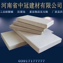 江蘇耐酸磚種類耐酸磚勾縫時的要求L圖片