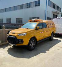 四驱皮卡江铃域虎工程救险车抢险排水救险车图片